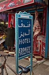 Hotel Eddaize, Essaouira, Morocco (klauslang99) Tags: klauslang streetphotography hotel essaouria morocco meat stall travel photography