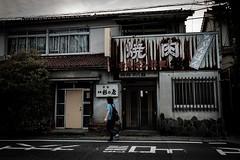 湯田温泉 #1ーYuda Onsen Hot Spring #1 (kurumaebi) Tags: yamaguchi 湯田温泉 山口市 street dusk night hotspring fujifilm 富士フイルム xt20 フジフイルム