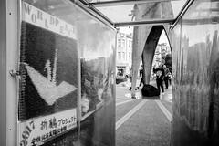 Hiroshima - Peace Memorial Park - Children's Peace Monument (-dow-) Tags: hiroshima giappone monochrome japan origami 日本 fujifilm x70 papercranes 広島 peacememorialpark childrenspeacemonument sasakisadako 原爆の子の像