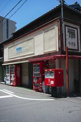 街 (fumi*23) Tags: ilce7rm3 sony sel35f28z street sonnar a7r3 alley osaka japan 35mm sonnartfe35mmf28za 大阪 ソニー 街 路地 emount
