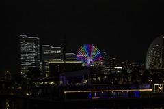 Noria Yokohama