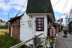激安の店 (m-louis) Tags: 6713mm j5 nikon1 alley architecture bicycle cloth japan kaizuka osaka shop store street typography おばちゃん 大阪 日本 自転車 貝塚 路地