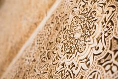 Moorish Mozaic (Katka B.) Tags: spain alndalucia autumn alhambra moorish castle old medieval unesco granada detail mozaic macro shallow dof