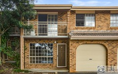5/32-34 Hillview Drive, Goonellabah NSW