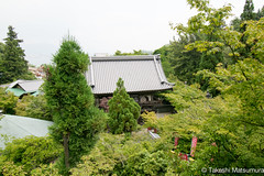 Daisho-in (takashi_matsumura) Tags: daishoin hatsukaichi hiroshima ngc nikon d5300 大聖院 廿日市 広島 afp dx nikkor 1020mm f4556g vr