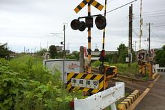 oi#10 (tetsuo5) Tags: 足柄上郡 大井町 ashigarakamigun oimachi eos5dmarkⅱ ef40mmf28stm