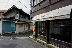 みよしの薬局 Moco house (m-louis) Tags: 6713mm j5 nikon1 alley architecture eye glass japan kaizuka osaka typography ガラス 大阪 建築 日本 薬局 貝塚 路地