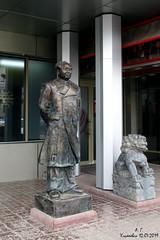 Товарищ Мао (Aleksey Guskov) Tags: россия ульяновск город статуя russia ulyanovsk city sculpture скульптура маоцзэдун maozedong