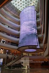 Chengdu, inside Yintai Mall IN99 (blauepics) Tags: china sichuan province provinz chengdu buildings gebäude house haus architecture architektur modern chinesische chinese stylish art kunst city stadt round rund yintai mall in99 interior innenarchitektur design gestaltung decoration dekoration light licht
