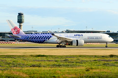 CYVR - China Airlines A350-900 B-18918 (CKwok Photography) Tags: yvr cyvr chinaairlines a350 b18918