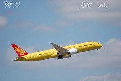 Boeing 787-9 Hainan Airlines (Starkillerspotter) Tags: hainan airlines yellow red paris cdg airport takeoff boeing 7879 dreamliner clouds aircraft