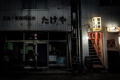 湯田温泉 #3ーYuda Onsen Hot Spring #3 (kurumaebi) Tags: yamaguchi 山口市 fujifilm フジフイルム xt20 湯田温泉 alley 路地 street night 夜
