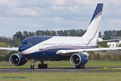 HZNSA A310 Al Atheer Aviation (Anhedral) Tags: einn snn shannonairport hznsa