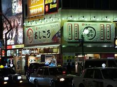 Japan - Hokkaido (25) Sapporo (Paul Williams 127) Tags: japan hokkaido sapporo