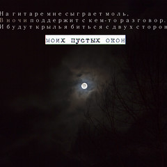 Ночь, луна в облаках строчка из стиха, клипарт (Nanaccept) Tags: ночь клипарт луна облаках строчка стиха nanaccept ана аная манускрипт дознавателя дознаватель