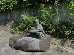至德園公園 (卡娃思) Tags: 至德園公園 台北市士林區