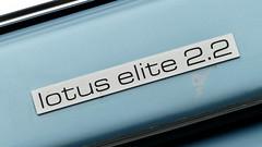 Lotus Elite S2 (vwcorrado89) Tags: lotus elite s2 coupe
