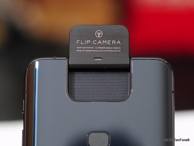 Zenfone 6翻轉鏡頭搭配 5000mAh高容量電 使用14天心得 - 8