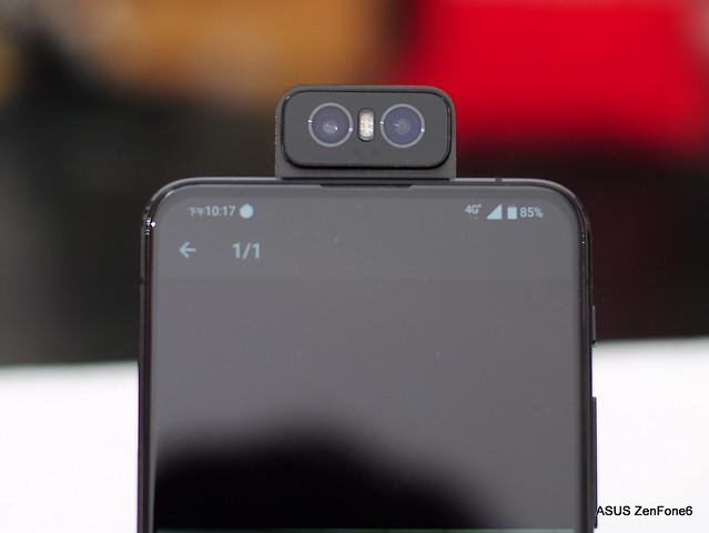 Zenfone 6翻轉鏡頭搭配 5000mAh高容量電 使用14天心得 - 7