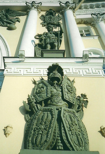 Armour Sculptures on General Staff Building, St Petersburg, Russia