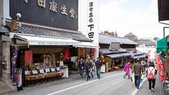 成田老街 (迷惘的人生) Tags: 成田市 千葉縣 日本 canon 5d3 5dⅲ 1635mm 佐倉市