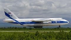 Volga-Dnepr Airlines   Antonov An-124-100   RA-82081 (Zhuravlev Nikita) Tags: spotting elizovo kamchatka uhpp pkc volgadnepr vda a124 an124 ruslan