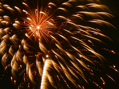 27/52 -- 2019 -- Intergalactic (Pandora-no-hako) Tags: project52 fireworks indianapolis indiana 2019 freedomblast fourthofjuly downtown night sky holiday independenceday