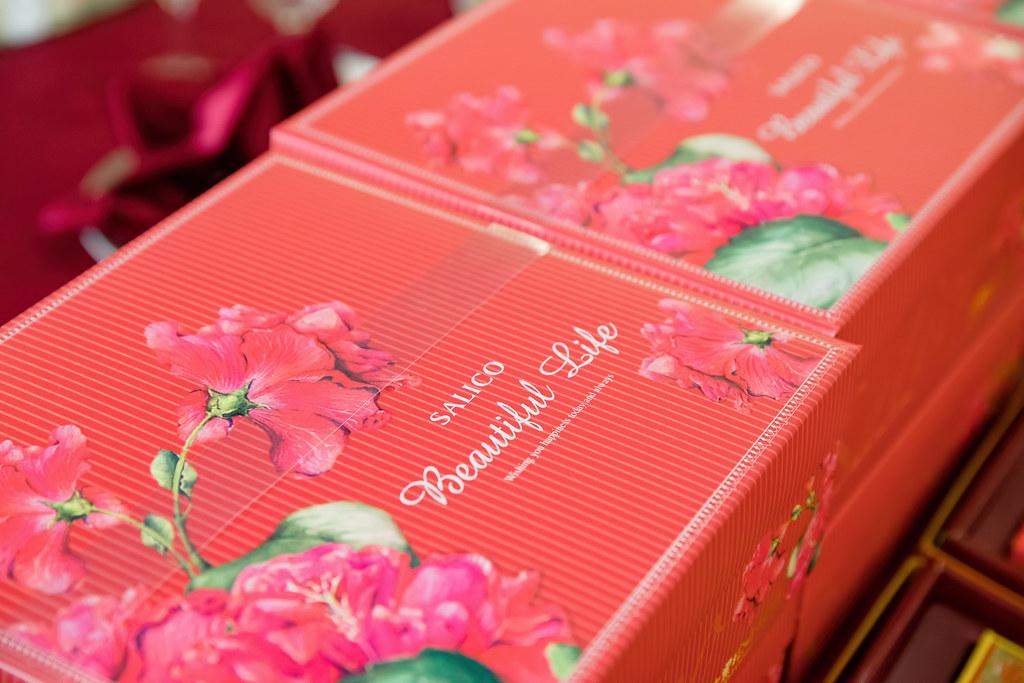 新竹煙波大飯店湖賓館,如意廳,溫莎館,婚攝卡樂,Jimmy&Sophia028