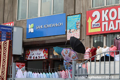 Upside down hanging umbrellas - Osh Bazaar Bishkek Kyrgyzstan (WanderingPJB) Tags: flickruploaded umbrella kyrgyzstan kyrgyzrepublic kirghizia bishkek oshbazaar market