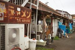 oi#14 (tetsuo5) Tags: 足柄上郡 大井町 ashigarakamigun oimachi eos5dmarkⅱ ef40mmf28stm