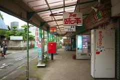 oi#15 (tetsuo5) Tags: 足柄上郡 大井町 ashigarakamigun oimachi eos5dmarkⅱ ef40mmf28stm