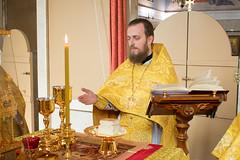Богослужения Недели 4-й по Пятидесятнице