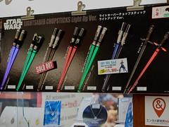 Mercado de Nishiki y alrededores. (Luis Pérez Contreras) Tags: viaje japón japan trip 2019 olympus m43 mzuiko omd em1x wanderlust travel kioto kyoto