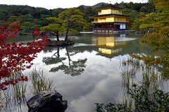 Kinkaku-ji (Buddhist temple) (bluefam) Tags: buddhist temple garden pagoda golden kyoto japan