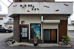 BARBER スガヤ (m-louis) Tags: 6713mm j5 nikon1 rsg barber house japan kaizuka osaka plant poster shop shutter typography 大阪 家 床屋 日本 貝塚
