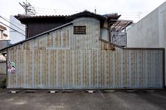 じろう牛尾 (m-louis) Tags: 6713mm j5 nikon1 house japan kaizuka osaka politics poster rust tutanaga トタン 大阪 大阪維新の会 家 日本 貝塚 錆