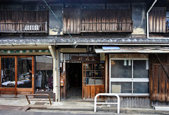 師具表 (m-louis) Tags: 6713mm j5 nikon1 architecture house japan kaizuka osaka people postboxes shop store 大阪 家 建築 日本 表具屋 貝塚 explore 10000views 100faves 200faves 20000views 30000views