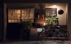 Japan - Otsu (SergioQ79 - Osanpo Photographer -) Tags: japan street otsu light bike night giappone