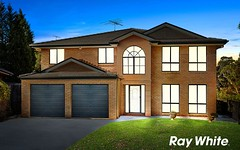 10 Cameo Place, Kellyville NSW