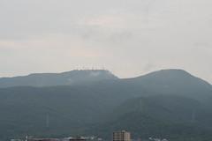2019.07.12 (池田隆一) Tags: sapporo teine