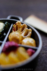 Traditional Japanese Food (Ylang Garden) Tags: rement miniature food japanese