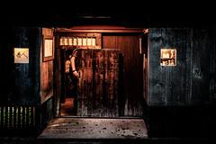 湯田温泉 #4ーYuda Onsen Hot Spring #4 (kurumaebi) Tags: yamaguchi 山口市 fujifilm 富士フイルム フジフイルム xt20 湯田温泉 alley 路地 street night 夜