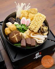 台灣麻辣牛肉鍋(直照) (trendygourmet) Tags: steamboat hotpot taiwan taiwanese meat set sauce sripetaling kl kualalumpur