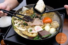 招牌臭臭豬肉鍋(近照) (trendygourmet) Tags: steamboat hotpot taiwan taiwanese meat set sauce sripetaling kl kualalumpur