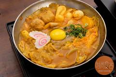 韓式豬肉鍋 (trendygourmet) Tags: steamboat hotpot taiwan taiwanese meat set sauce sripetaling kl kualalumpur
