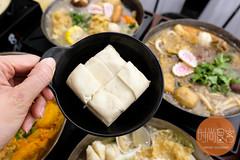 臭豆腐 (trendygourmet) Tags: steamboat hotpot taiwan taiwanese meat set sauce sripetaling kl kualalumpur