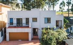 6 Naalong Place, Cranebrook NSW