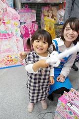 IMGP4774 (sirochan.kanta) Tags: daughter child portrait candid snap cute girl face