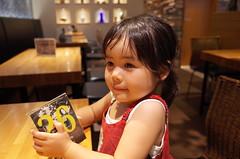 R0003935 (sirochan.kanta) Tags: daughter girl snap portrait candid cute