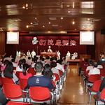 Festa di San Camillo 2019 - Taiwan